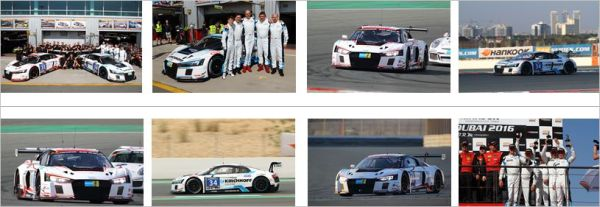 Car Collection Motorsport successful in 24h Dubai