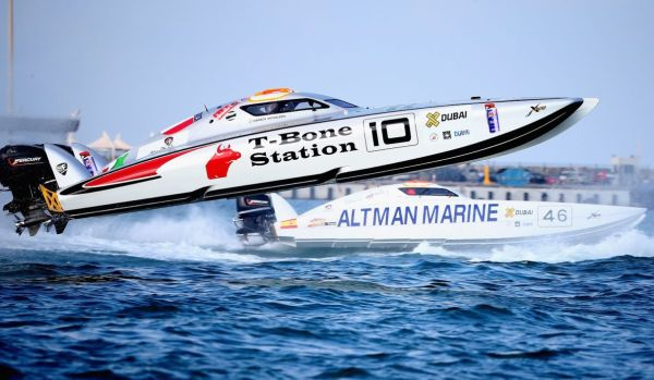 Abu Dhabi Grand-Prix UIM XCat Entry List, timetable and standings