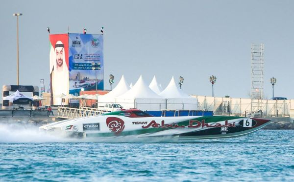 Team Abu Dhabi UIM Class 1 World Powerboat Thursday races review