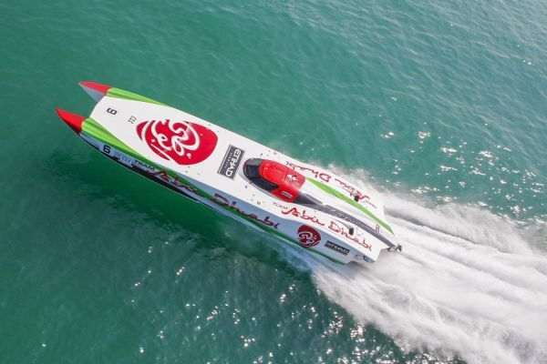 UIM Class 1 World Powerboat Abu Dhabi Timetable 2016