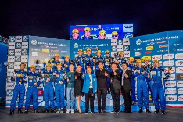 FRD Launches e-Touring Car Challenge in Hong Kong
