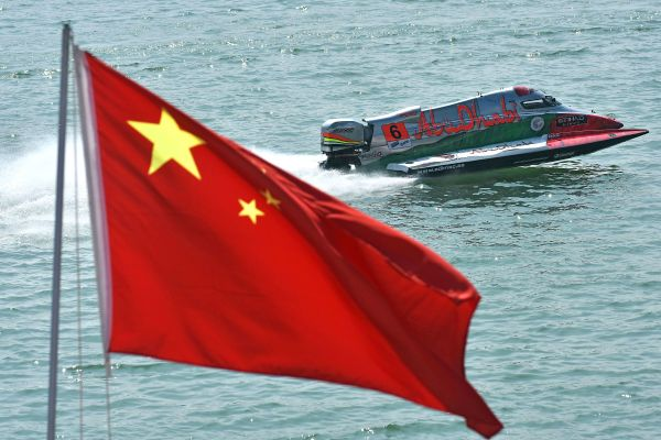 UIM F1H2O World Championship China results and overall standings