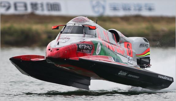 Al-Hameli takes UIM F1h2O pole position with two lap run in China