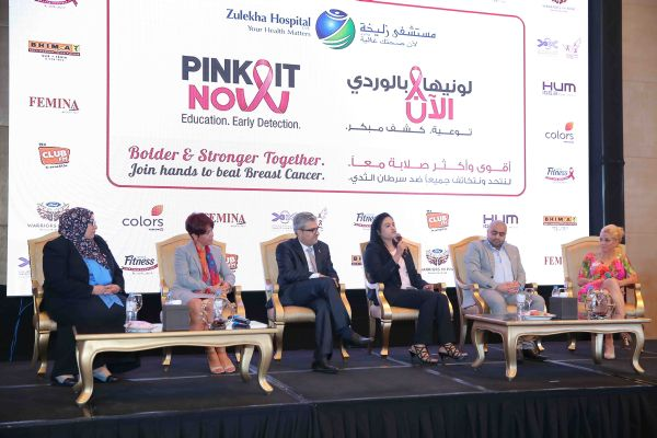 Zulekha Hospitals Dubai and Sharjah:  Breast cancer awareness campaign