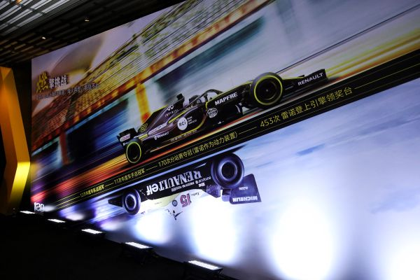 Renault and Tmall launch Super Brand Day for Chinese Grand Prix