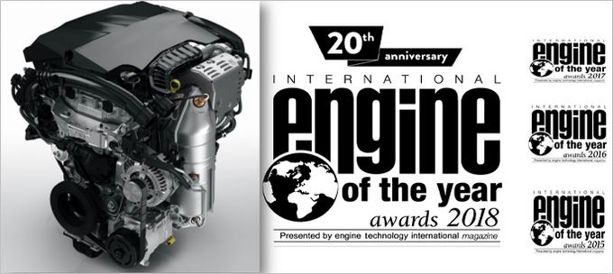 Groupe PSA's Turbo PureTech petrol engine named International Engine of the Year