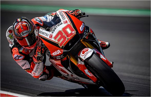Nakagami focused on Assen at Barcelona MotoGP test
