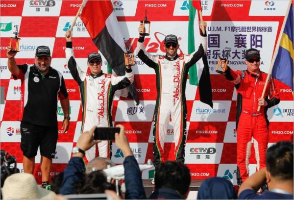 Torrente and Stark celebrate Team Abu Dhabi one-two in China BRM qualifying