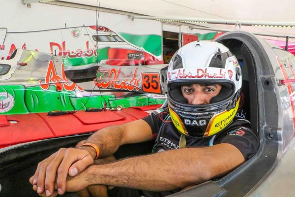 UIM F2 World Championship ahead of Portugal race