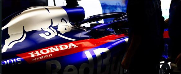 Honda agrees a technical partnership with IHI for F1 project.