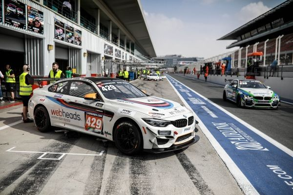 Dubai 24 Hour: One-two result for the BMW M4 GT4 in the GT4 class.