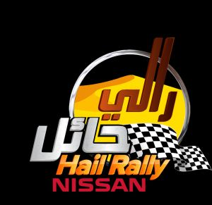 Ha'il Nissan International Rally positions after Stage 2