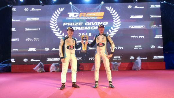 TCR China - The word to the champions