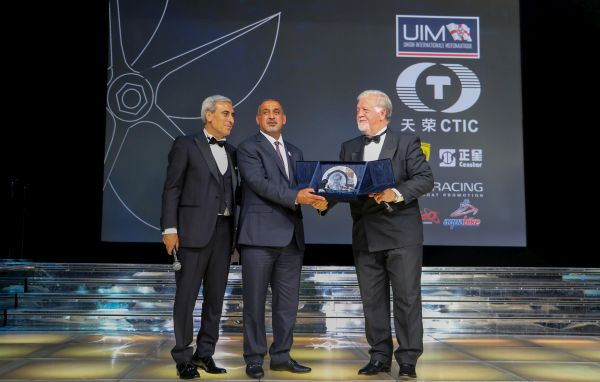 UIM Annual Awards in Sporting Club, Monte-Carlo