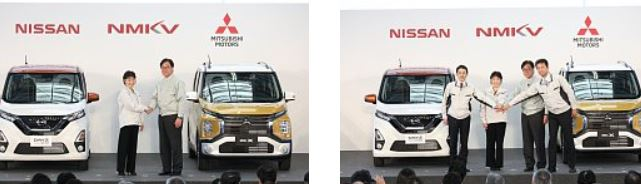 Nissan and Mitsubishi to launch new kei cars as collaboration expands