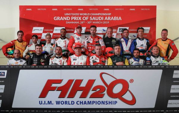 UIM F1H2O Grand Prix of Saudi Arabia to be run on Saturday morning