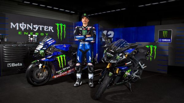 Yamaha Breathes Pure Monster Energy Yamaha MotoGP DNA into the YZF-R125