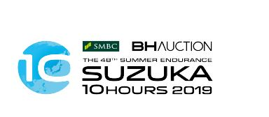 Suzuka 10 Hours Manufacturer Entry List