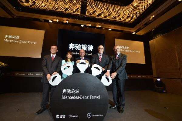 Kick-off in China: Mercedes-Benz enters the premium travel business