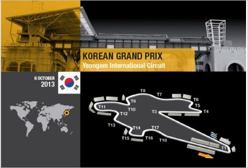 Renault Sport F1 Preview to Korean GP 2013