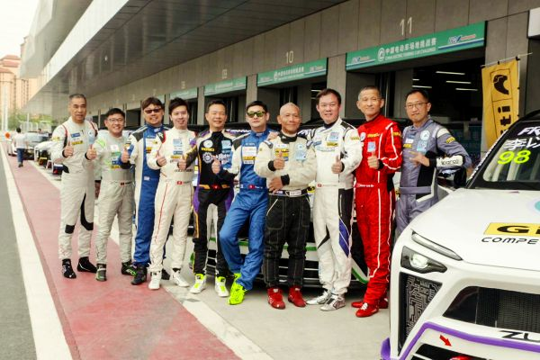 China Electric Touring Car Challenge Tianjin results and standings