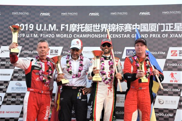 Torrente wins F1H2O Grand Prix of China to regain lead in World Title race