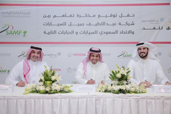 Abdul Latif Jameel Motors signs 3-year contract to become main partner for Saudi motorsport tournaments