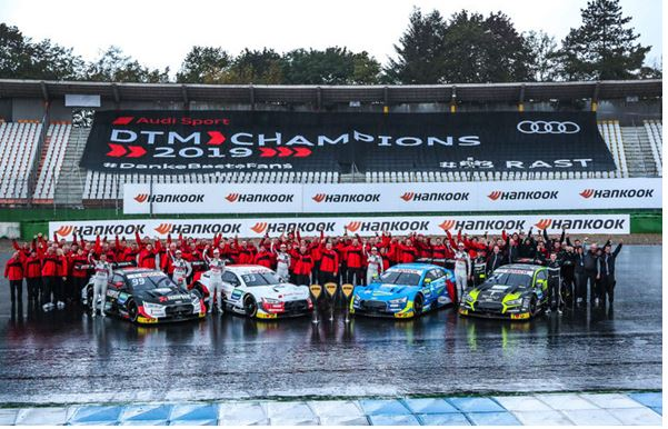 Record year for Audi in the DTM with TFSI power
