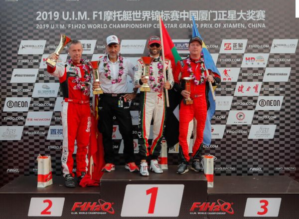 Shaun Torrente wins Censtar Grand Prix of China and regains the lead in F1H2O title