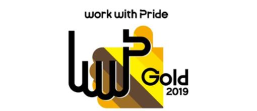 MITSUBISHI MOTORS earns Gold rating for the second consecutive year from the Pride Index for LGBT initiatives