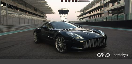 Watch Aston Martin One-77 roars onto the track at Yas Marina Circuit