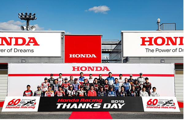 Crutchlow and Nakagami enjoy Honda Racing Thanks Day
