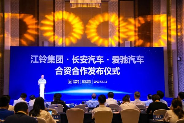 AIWAYS joins forces with Jiangling Motor and Changan Automobile for future vehicle development