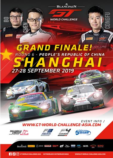 Blancpain GT World Asia -Five-way GT3 title battle to be settled in Shanghai - entry list