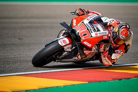 Busy opening day for Nakagami in Aragon