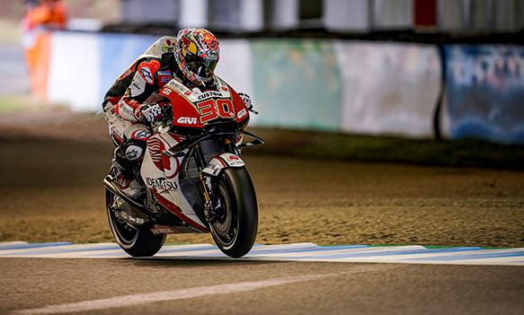 Takaaki Nakagami misses out on Q2 at Motegi just three hundredths