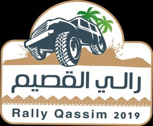 Saudi Arabia announces three-day Al-Qassim Rally to be held in mid-October