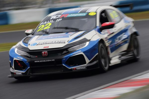 Jim Ka To set for WTCR / OSCARO debut in KC Motorgroup Honda