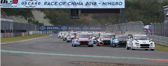 WTCR preview- The final part of the season begins at Ningbo