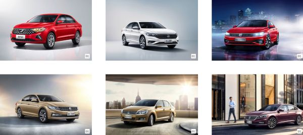 Market overview: Compact notchback models are one of Volkswagen's key segments in China