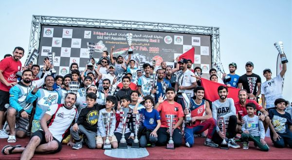 Kuwait lands UAE Aquabikes Pro' victory as Hammadi secures double title success
