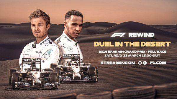 Live today 15h Rosberg-Hamilton duel in the desert - how to watch