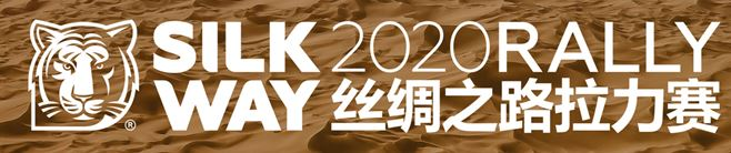 Cancellation of the Silk Way Rally 2020
