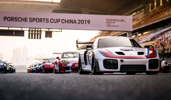 Porsche Sports Cup China returns for two events in 2020