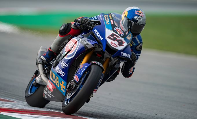 Pata Yamaha Top Barcelona Friday Free Practice with Team 1-2 - full results