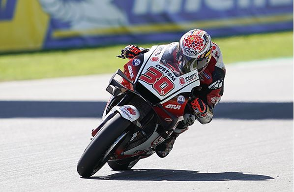 Takaaki Nakagami fifth fastest after opening day in Barcelona