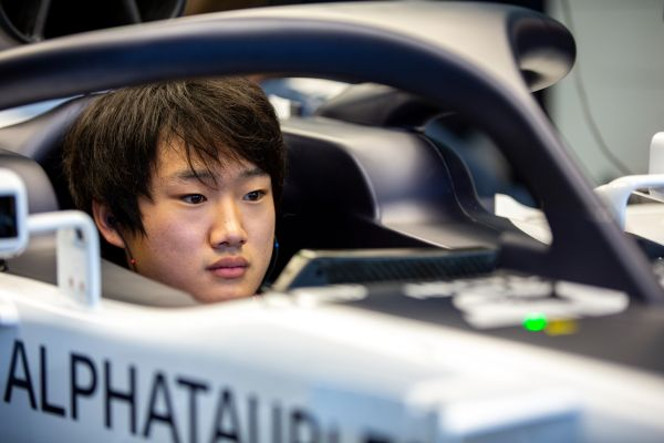 Yuki Tsunoda hopes to finish higher at Imola