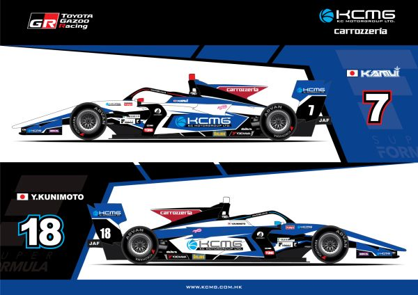 Team KCMG continue in Super Formula with Kunimoto and Kobayashi