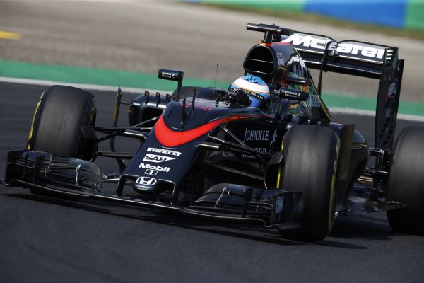 McLaren Honda F1 Hungarian GP qualifying review
